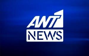 Δημοσιογράφος, ANT1, Κορονοϊό, dimosiografos, ANT1, koronoio