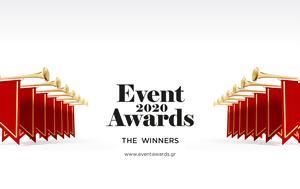 YARD V+O ADAF Nike, Aegean, Event Awards 2020