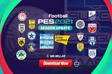 Pro Evolution Soccer 2021 PS4,