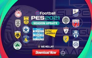Pro Evolution Soccer 2021 PS4