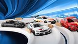 BMW M,Shell