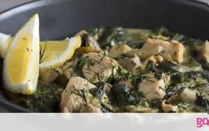 Κοτόπουλο, Άκη Πετρετζίκη, kotopoulo, aki petretziki
