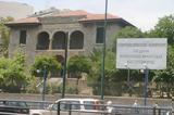 Ένοχος, Γηροκομείου Αθηνών,enochos, girokomeiou athinon