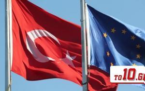 Αδειάζει, Τουρκία – Κλίμα, Ευρώπη, adeiazei, tourkia – klima, evropi