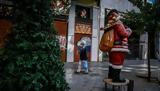 Κορωνοϊός, Όλα, - Πώς, Χριστούγεννα,koronoios, ola, - pos, christougenna