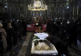 Λαϊκό, Πατριάρχη,laiko, patriarchi