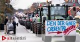 Κορονοϊός, Διαμαρτυρίες, Δανία –,koronoios, diamartyries, dania –