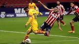 Ατλέτικο, 1-0, Μπαρτσελόνα,atletiko, 1-0, bartselona