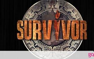 Survivor, Αυτός, Survivor, aftos