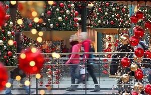 Έρχεται, Πώς, Χριστούγεννα, erchetai, pos, christougenna