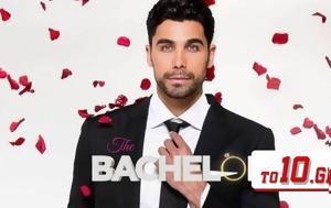 Bachelor, Παναγιώτη, Bachelor, panagioti