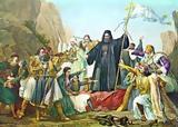 Ελλήνων, Επανάσταση, 1821, 230, 600,ellinon, epanastasi, 1821, 230, 600