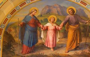 Αρχαιολόγος, Ιησούς, archaiologos, iisous
