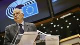 Βαρώσια, Ευρωπαϊκού Κοινοβουλίου,varosia, evropaikou koinovouliou
