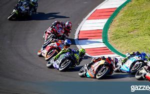 MotoGP, 2020