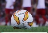 Αθλητικές, ΑΕΚ, ΠΑΟΚ, Europa League, Ολυμπιακό, Euroleague 2611,athlitikes, aek, paok, Europa League, olybiako, Euroleague 2611