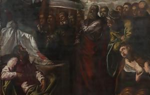 Εικοστή Oγδοη Δημοπρασία Κυπριακών, Ελλαδικών Eργων Τέχνης, eikosti Ogdoi dimoprasia kypriakon, elladikon Ergon technis