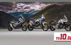 Honda Παρουσιάζει Επτά Αναβαθμισμένα Μοντέλα, Ευρωπαϊκή Γκάμα Μοτοσυκλετών, 2021, Honda parousiazei epta anavathmismena montela, evropaiki gkama motosykleton, 2021