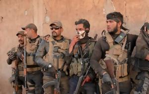 Kριτική, Mosul – Cineramen, Kritiki, Mosul – Cineramen