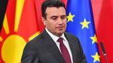 Βόρεια Μακεδονία, Ζόραν Ζάεφ,voreia makedonia, zoran zaef