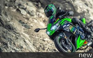 Black Friday, Μοτοσυκλέτες Kawasaki, Black Friday, motosykletes Kawasaki