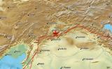 Σεισμός, Τουρκία,seismos, tourkia
