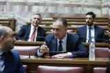 """Βουλευτές –, Πήγαν, """"έφαγαν """",vouleftes –, pigan, """"efagan """""""