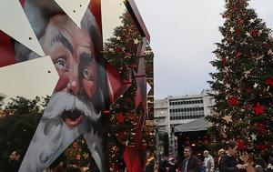 - Πώς, Χριστούγεννα, - pos, christougenna