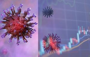 Πανδημία COVID-19, Επιβράδυνση, pandimia COVID-19, epivradynsi