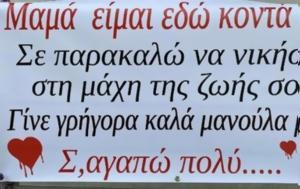Κορωνοϊός, Θλίψη, Λάρισα - Πέθανε, koronoios, thlipsi, larisa - pethane