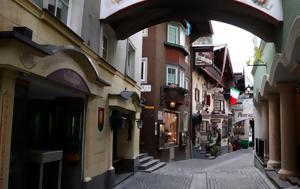 Κορωνοϊός, Μειώνονται, Αυστρία -Στις 6 Δεκεμβρίου, koronoios, meionontai, afstria -stis 6 dekemvriou