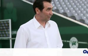 Παναθηναϊκός, Δημήτρης Ανδρεόπουλος, ΣΕΠΠΕ, panathinaikos, dimitris andreopoulos, seppe