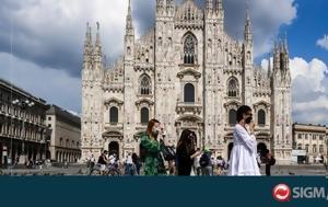 Ιταλία, italia