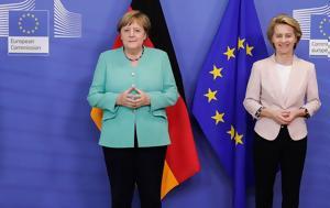 Γερμανία, germania