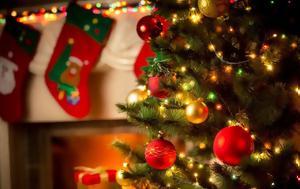 Χριστούγεννα, christougenna
