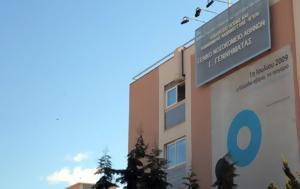 Θεσσαλονίκη, Συμβολικό, Λέσχη Αρχιμαγείρων, thessaloniki, symvoliko, leschi archimageiron