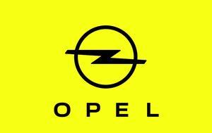 Αυτό, Opel, afto, Opel