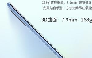 ZTE Blade 20 Pro 5G, Επίσημα, 64MP, AMOLED, ZTE Blade 20 Pro 5G, episima, 64MP, AMOLED