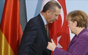 Η ανθελληνικη συμμαχια της γκεσταπιτισσας και του νεοθωμανου χιτλερ αφανιζουν την ελλαδα! λιγες ωρες μετα τη διασωση της τουρκιας απο τη μερκελ,  ο ερντογαν ζητα το μισο αιγαιο…