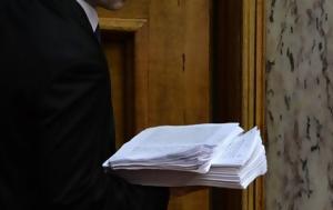 Τροπολογίες, Οφειλές, -τσιγάρο, tropologies, ofeiles, -tsigaro