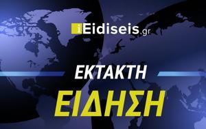 Πού, 2 186, Αττική, Θεσσαλονίκη, pou, 2 186, attiki, thessaloniki