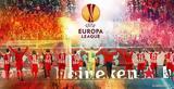 Ολυμπιακός, Europa League,olybiakos, Europa League