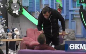 Big Brother - Κεχαγιάς, Βαρουξή, Είσαι, Big Brother - kechagias, varouxi, eisai
