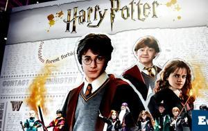 Harry Potter, Netflix