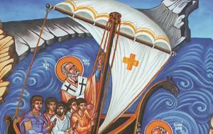 Άγιος Νικόλαος-6 Δεκεμβρίου, Γέροντα Αθανάσιο, agios nikolaos-6 dekemvriou, geronta athanasio