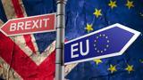 Brexit, Ε Ε, – Βρετανίας,Brexit, e e, – vretanias
