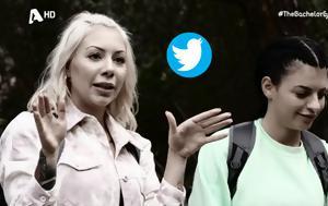 Εκπαιδευτική, Bachelor…, Ρομπέρτο, Twitter, ekpaideftiki, Bachelor…, roberto, Twitter
