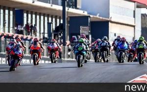 Aνασκόπηση MotoGP2020, – Μέρος 2ο, Anaskopisi MotoGP2020, – meros 2o