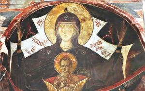 """Παναγία, """"κόχλος, Καστοριάς, panagia, """"kochlos, kastorias"""