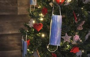 Ευχές Χριστουγέννων 2020, SMS, Χριστούγεννα, efches christougennon 2020, SMS, christougenna